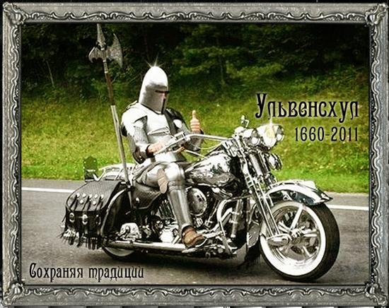 http://ulvenshule.mybb.ru/files/0010/8c/f9/95641.png